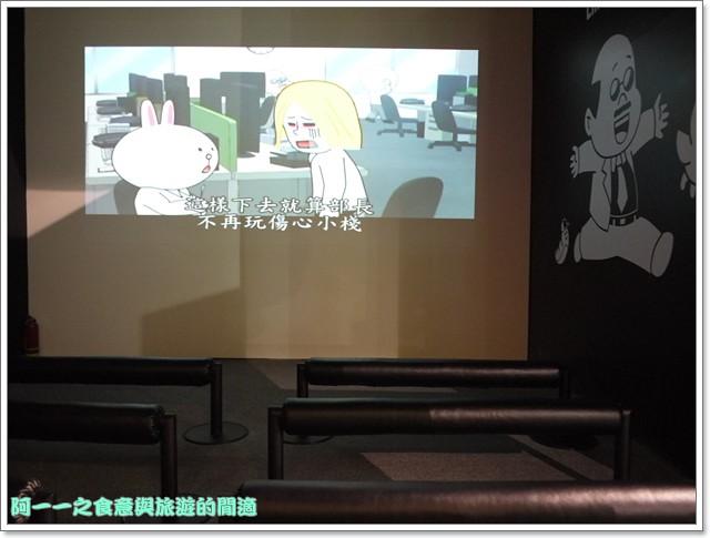 image103line熊大