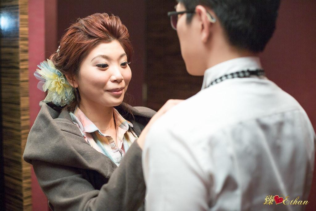 婚禮攝影,婚攝,台北水源會館海芋廳,台北婚攝,優質婚攝推薦,IMG-0007