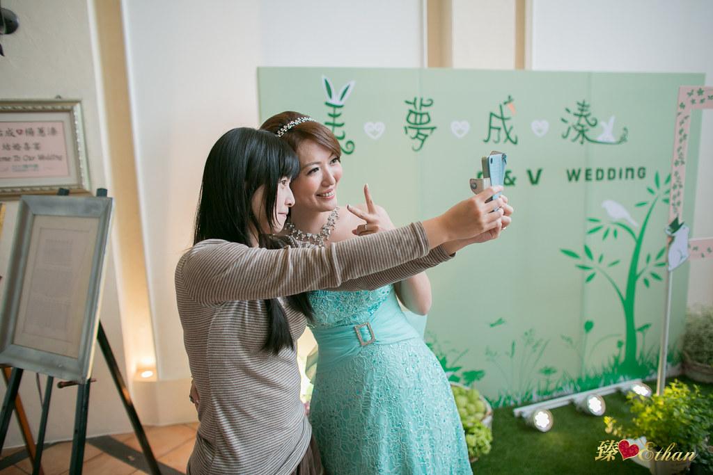 婚禮攝影, 婚攝, 晶華酒店 五股圓外圓,新北市婚攝, 優質婚攝推薦, IMG-0137