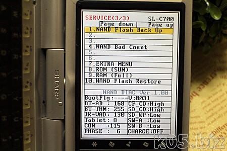 service menu 03