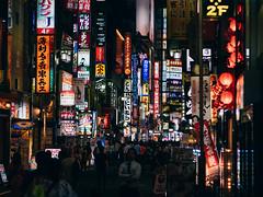 Kabuki-cho (Mathias Munkenbeck) Tags: japan evening nighttime night mft microfourthird mirrorless panasonic gx8 shinjuku kabukicho lights tokyo
