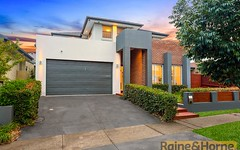 20 Holly Street,, Rouse Hill NSW