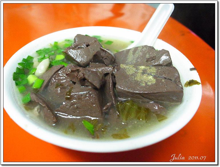 湘琪牛肉麵 (14)