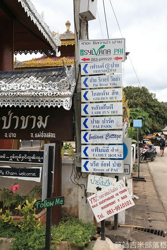 thailand_pai_2013_01_002