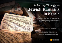 A Journey Through the Jewish remains in Kerala
