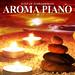 AROMA PIANO 2, shiba
