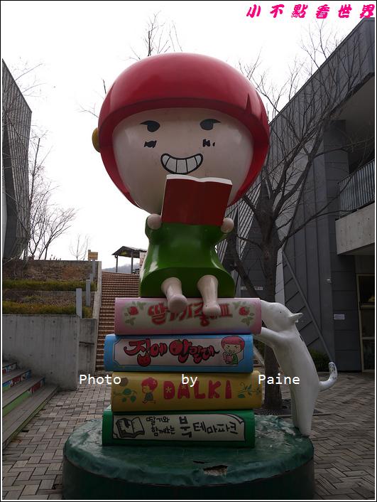 0405草莓藝術村 英語村 (19).JPG