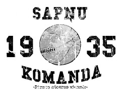 Dream Team 1935, merchandise design for movie (messthem) Tags: old white black basketball shirt ball movie grey team graphics graphic drawing dream tshirt oldschool historic merchandise 30s 40s 1935 shabby komanda sapņu sapnu messthem