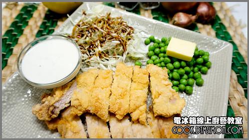 炸豬排佐蒜味優格醬15.jpg