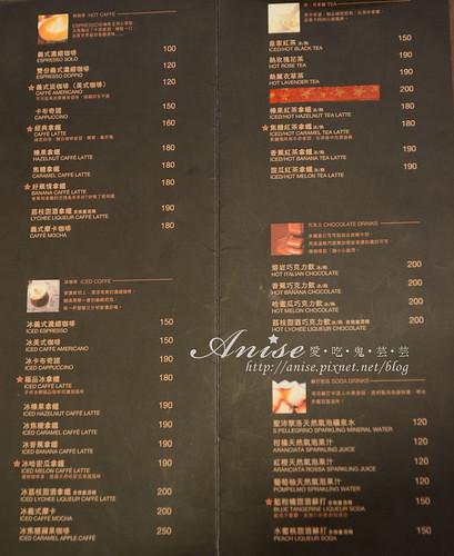 stayreal cafe_019.jpg