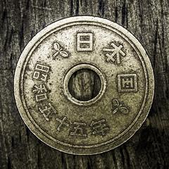 264. 5 Yen. 21-09-2013 (Mr Dimpy) Tags: money hole telford 5yencoin