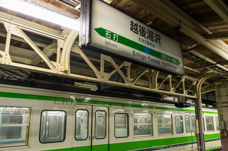 20131020日本行第四天-94