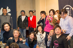 "_DSC9941.jpg (d3_plus) Tags: party japan nikon 日本 yokohama 居酒屋 izakaya 横浜 j1 offlinemeeting noge 野毛 ニコン nikon1 中木 nakagi 1nikkor 1nikkor185mmf18 nikon1j3 1nikkor18mmf18 横浜中木会 yokohamanakagigroup yokohamanakagiassociation ""nikon1 j3"""