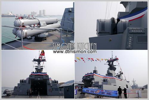 海軍敦睦台中港15