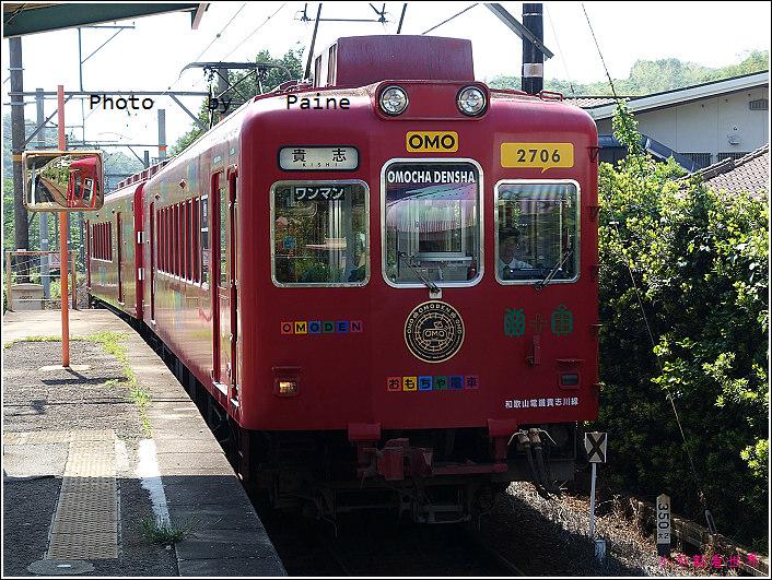 和歌山大池遊園-平池綠地公園 (6).JPG
