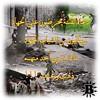 دعاة الفتنة ٣ ،،،  #سيوف_البحرين    #البحرين  #Bahrain   #BHR   #BH   #السعودية  #الإمارات  #الكويت (sayfbh@ymail.com) Tags: bahrain islam uae kuwait muslims oman bhr bh qatar ksa الامارات الكويت البحرين عمان قطر السعودية salafi بحرين الاسلام المسلمين السلفية arabgulf الخليجالعربي سيوفالبحرين sayfbh