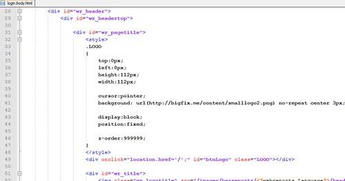Customize WebReports Login Screen - Wiki_IT