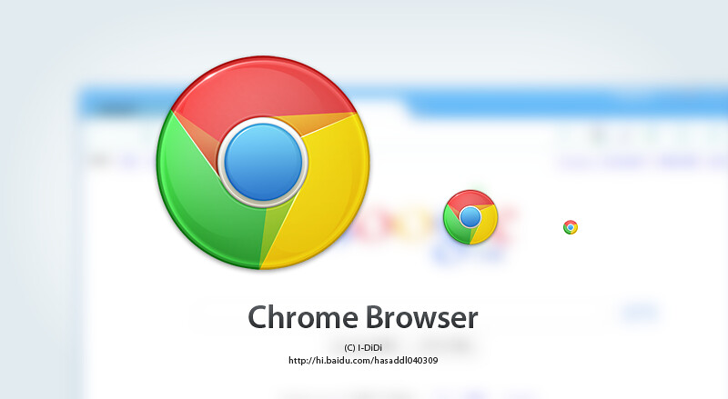 chrome_browser_by_aipotudeng-d3c9qpy