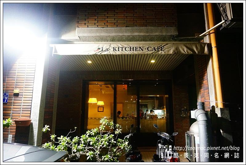 [台中]La Kitchen Cafe 花菇鮑魚炒飯吸晴|酷麥克同名網誌