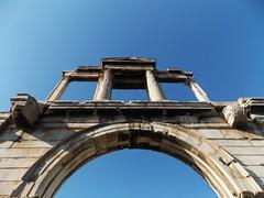 Ρωμαικη  Αρμονια, Αθηνα-Roman Harmony,Athens