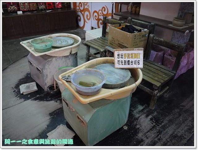 image249宜蘭傳藝中心皮雕DIY