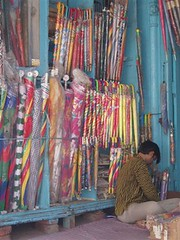 Bania_umbrella_shop