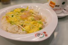 Hong Kong-259 (Cal !) Tags: travel food hongkong rice kowloon prawn