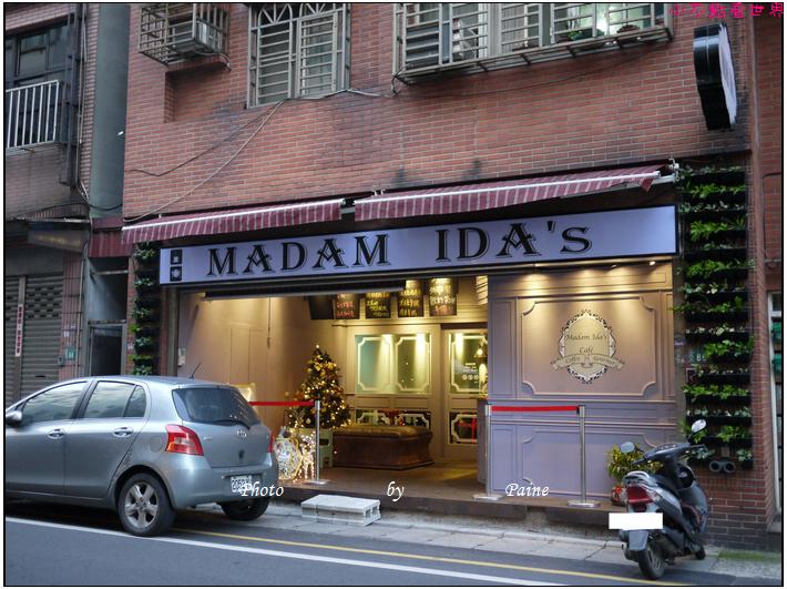 桃園MADAM IDA