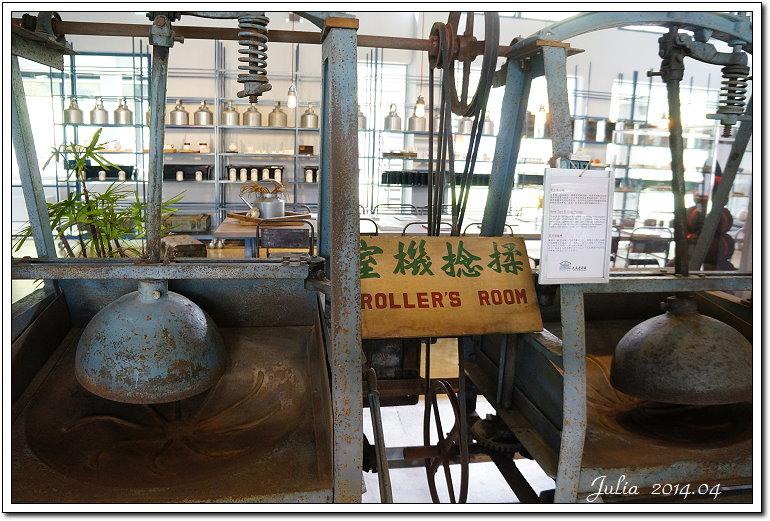 大溪茶廠 (30)