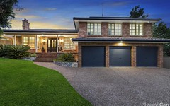 7 Settlers Close, Castle Hill NSW