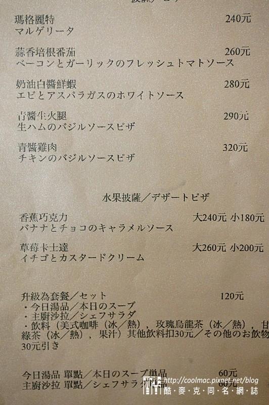 DSC03494-007