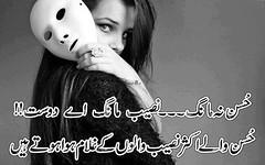 urdu Poetry images (urdupoetry) Tags: poetry o images sher hindi kavita ghazal urdu shayar shayri nazam