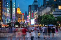 Nanjing Lu - Blue Hour (Shanghai) (Andy Brandl (PhotonMix.com)) Tags: china street people architecture night shopping lights movement nikon cityscape shanghai illuminated led bluehour citycenter consumerism neonsigns d800 nanjingdonglu toursim adsigns