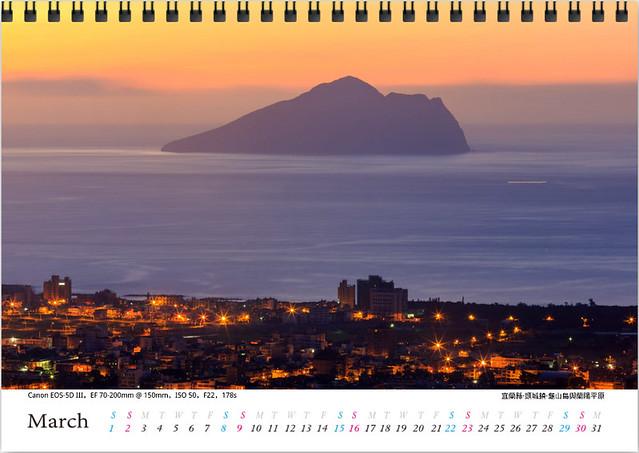 calendar_2014_05