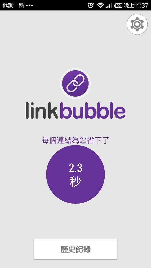 link-01.png