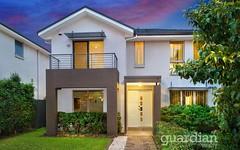 146 Stanhope Parkway, Stanhope Gardens NSW