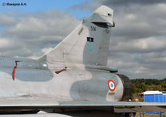 "Mirage 2000B  (6) • <a style=""font-size:0.8em;"" href=""http://www.flickr.com/photos/81723459@N04/10068466593/"" target=""_blank"">View on Flickr</a>"