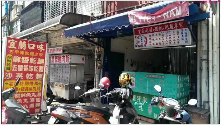桃園宜蘭麻醬麵魚丸湯 (13).jpg