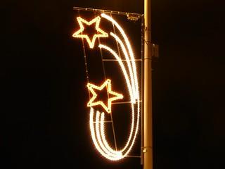 Balaruc-les-Bains (34), illuminations 2008