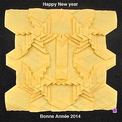 spiretoile (LydiaDiard paperfolledingue) Tags: art geometric paper star origami hexagon papier tessellation tesselation paperfolding spirale volume toile volum tant lydiard gomtrique pliage hexagone paperfold pliagedepapier lydiadiard paperfolledingue