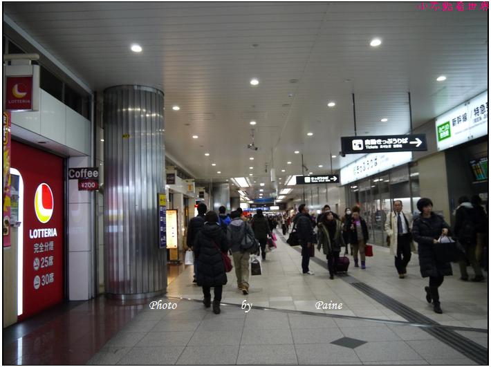 關空-新大阪-鳥取 (16).JPG