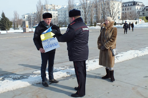 Keep your hands off Ukraine ©  Narengoyn