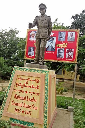 New Bagan - Aung San Memorial