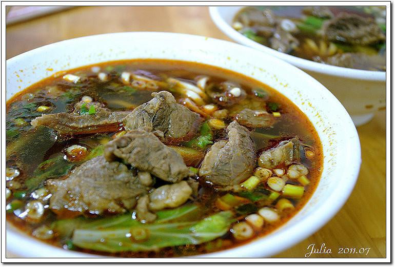 湘琪牛肉麵 (3)