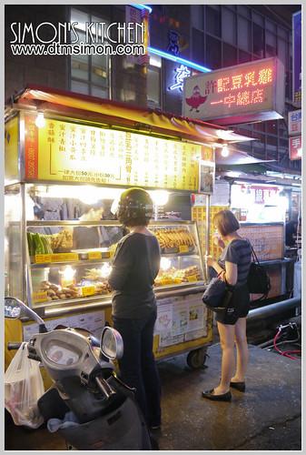 許記豆乳雞01.jpg