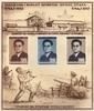 Pesë vjetori i vdekjes së heroit kombëtar Qemal STAFA, 5 maj 1942-1947. Fifth anniversary of the death of Albanian national communist heroe Qemal STAFA, May 5th 1942-1947. (Only Tradition) Tags: al albania albanien albanie shqipëri ppsh shqipëria rpsh brpsh