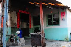 Old House (Bob Hawley) Tags: houses buildings asia taiwan kaohsiung streetscenes nikon24f28 zuoying nikond300