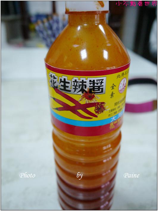 雲林虎尾唐山肉圓碗粿 (4).JPG