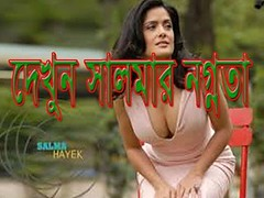 ► The first to be naked actress Salma Hayek wept haliudanera    Terrible stories    Nude pictures (bdlivehits) Tags: ► the first be naked actress salma hayek wept haliudanera    terrible stories nude pictures