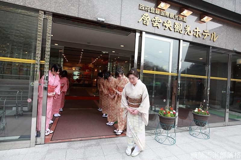 Sounkyo_Kankou_Hotel_040
